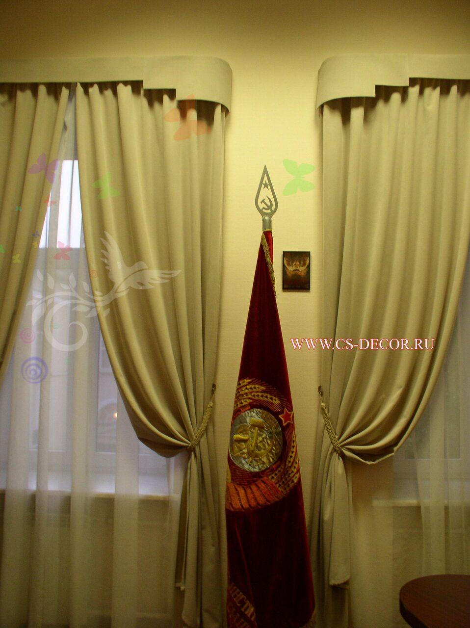 Шторы в кабинет директора фото