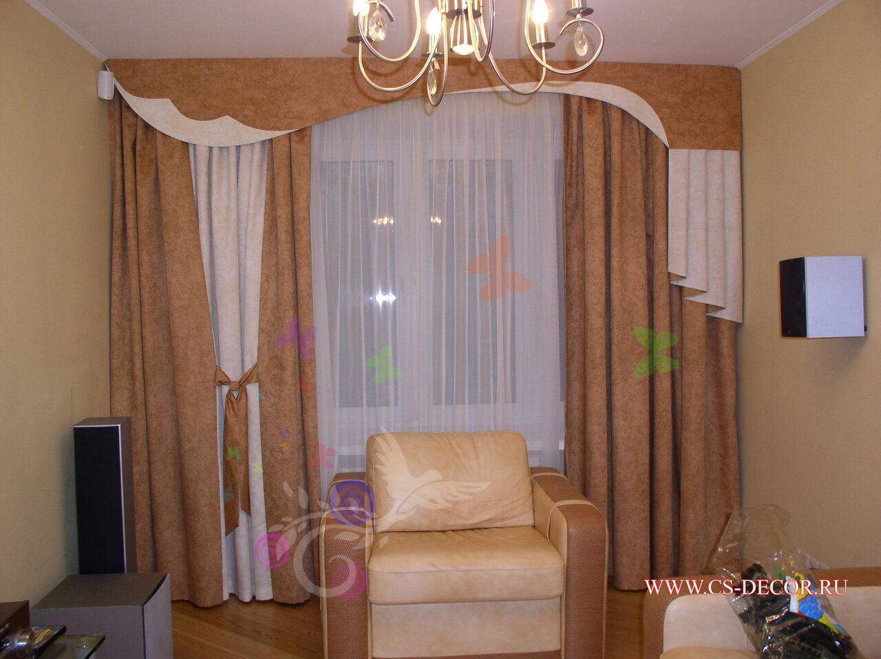 Дизайн штор для зала фото с балконом