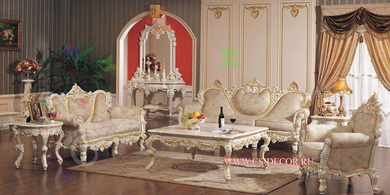Турецкая Мебель Для Гостиной Москва